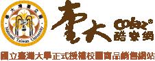 臺大酷樂網